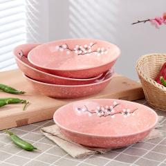 鼎匠樱花浮雕手绘陶瓷餐盘4只装20CM大口径餐具碗碟套装家用创意菜盘子