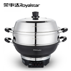 荣事达/Royalstar 纯铁制作 6升大容量 加厚锅体 电热炒锅RDG-T34