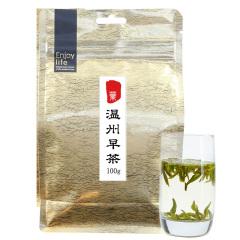 瓯叶绿茶 温州早茶 新茶 早香茶 早春茶 明前茶叶 雨前春茶 100g