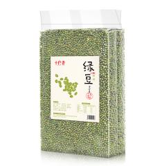 十户香绿豆2.5kg