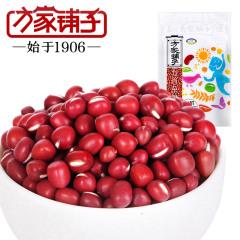 【方家铺子_有机红豆】东北杂粮 有机农产 红豆  红小豆500g*3