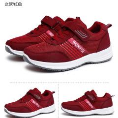 【四季款】老北京布鞋中老年四季按摩健步鞋软底防滑爸爸妈妈健步鞋