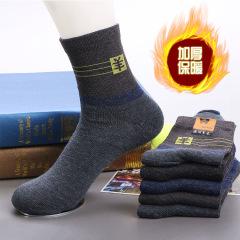 中老年袜子男秋冬吸汗羊毛袜加厚加大中筒女袜子中老年保暖袜子