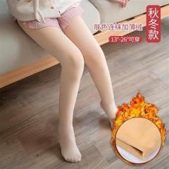 女童连裤袜秋冬加厚肉色可乐裤儿童肤色打底裤加绒白色宝宝舞蹈袜