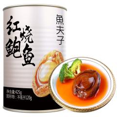 方家铺子 魚夫子海鲜水产熟食 开盖即食 红烧鲍鱼罐头425g/罐