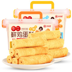 味滋源 鸡蛋酥 蛋香四溢 270g*3箱传统手工饼干酥零食小吃网红休闲食品早餐整箱