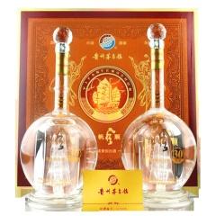 贵州茅台镇一帆风顺酒52度浓香型白酒礼盒500ml*2
