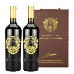 名仕罗纳德金樽干红葡萄酒(双支皮盒) 750ml*2