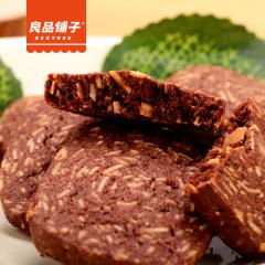 【良品铺子】扁桃仁巧克力曲奇78g