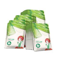 番茄派-芦荟补水面膜30p/盒