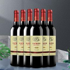 中粮长城干红盛藏解百纳葡萄酒红酒750ml整箱