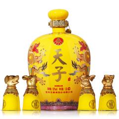 宜宾五粮液股份有限公司出品 52度天子酒(祥龙富贵)大坛装1.5L 浓香型白酒