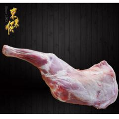 东来顺内蒙古新鲜羊腿肉烧烤羊前腿1100g草原羔羊肉清真食品