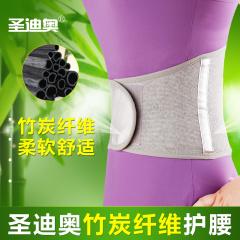 护腰带冬季保暖竹炭暖宫暖胃护胃护肚腰围间盘突出男女士老年人