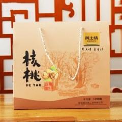 【馈赠佳品】黄土情 核桃礼盒 1200g