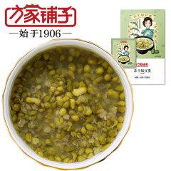 方家铺子 冻干绿豆羹240g/盒(30g*8)*4盒
