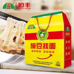河套牌豆面3.6kg礼盒装 粗粮速食挂面 家庭方便面食