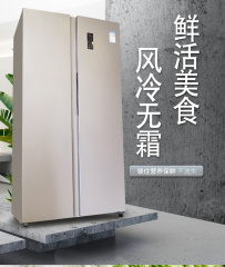 伊莱克斯(Electrolux)520升风冷无霜电脑控温对开门家用电冰箱 复古银 对开门