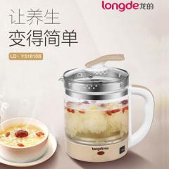 龙的(longde)高硼硅玻璃煮茶壶全自动一体式养生壶LD-YS1810B