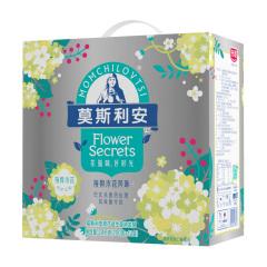 光明莫斯利安接骨木花酸奶花系风味酸牛奶200gX12盒整箱早餐奶