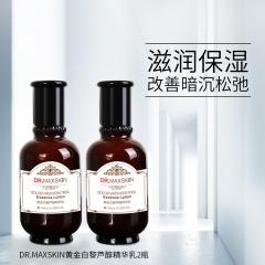 DR.MAXSKIN黄金白黎芦醇精华乳 140ml*2瓶