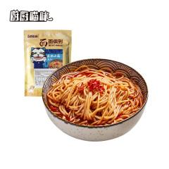 厨厨喵咪麻辣小面(重庆)三人份