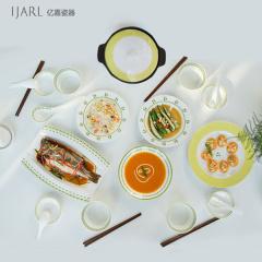 IJARL 亿嘉韩式创意家用陶瓷骨瓷碗盘碗碟碗筷子套装简约餐具结婚送礼格林瓷器套装