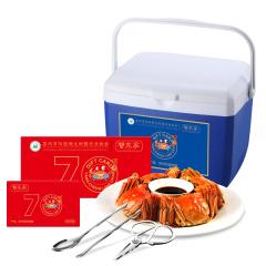 蟹东家 1198型大闸蟹礼品卡 5对10只公母对半