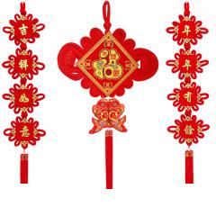 菱形中国结1个+对联中国结1组