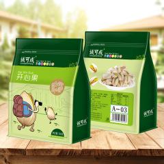 新货大颗粒无漂白开心果200g袋*3原味熟坚果炒货孕妇零食干果散装每日坚果