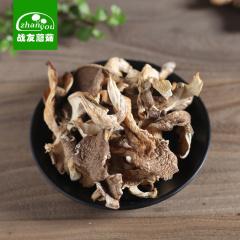 战友蘑菇 天然干菇 秀珍菇 农家自产100g