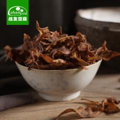 战友蘑菇 天然干货 干扁豆 农家自产250g