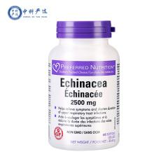 【加拿大原装进口】PN营养紫锥菊 3瓶