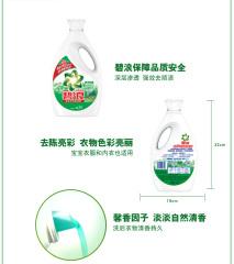 碧浪洗衣液 洁护如新清洁去渍自然清新型大包装3kg