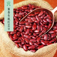 寨香 有机红芸豆380g