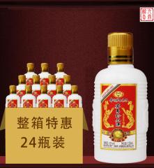 贵州茅台集团茅乡珍品酒百年纪念125ml*24
