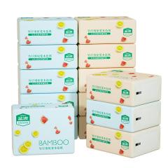 蓝漂原浆本色抽纸家庭整体装抽纸卫生纸手帕纸实惠装14包*240张