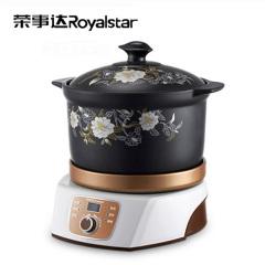 荣事达(Royalstar)RDG25B电炖锅白瓷炖汤煮粥家用BB煲养生盅文火慢炖燕窝陶瓷锅