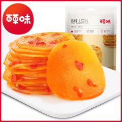 百草味 香辣土豆片210g*5包装