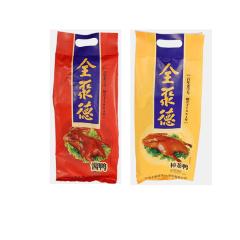 北京全聚德 正宗老字号美食 熟食肉类酱鸭500g+樟茶鸭500g