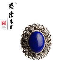 懋隆S925银饰手工花丝镶嵌青金石戒指女款复古优雅礼物包邮