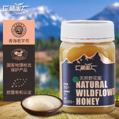 藏蜜天然野花蜜  纯净天然野花蜂蜜  高原结晶蜂蜜 自然成熟原蜜