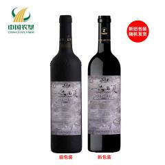 【中国农垦】西夏王 一品西夏 宁夏红酒 2008特选级赤霞珠干红葡萄酒 750ml*2瓶