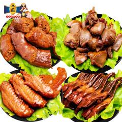正一品 鲜卤鸭肫肝鸭舌鸭翅鸭脖 440g/4袋组合装潮汕特产卤味肉类零食