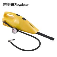 荣事达(Royalstar)充气式车载吸尘器RS-XC06操作方便