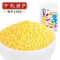 【方家铺子_有机小米】东北黄小米 宝宝粥米 米 小黄米500g*2