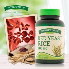【买3赠2】美国进口自然之珍高含量红曲米胶囊 抗氧化排毒素改善睡眠中老年辅助血脂