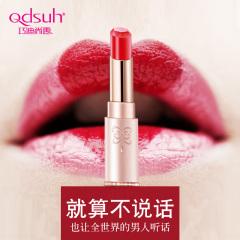 巧迪尚惠蝶恋玫瑰唇膏3g正品口红 保湿滋润持久防水不沾杯