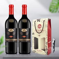 中粮长城干红盛藏7赤霞珠葡萄酒红酒750ml双支装