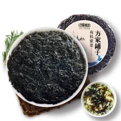 方家铺子 圆饼紫菜(袋50g)*6袋